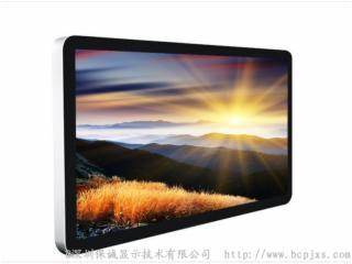 BC-G55C-超薄壁挂55寸网络版液晶广告机