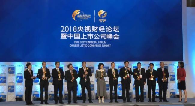 """海康威视连续三年入选""""CCTV中国十佳上市公司"""""""