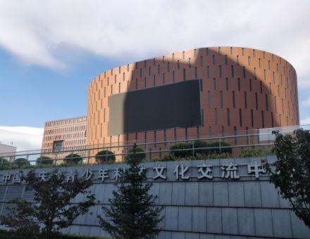 声菲特数字音频处理器入驻北京宋庆龄儿童科技馆