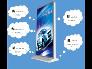 82寸-P2.94 82寸落地式广告机-智慧LED广告机厂家