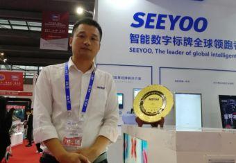 上海信颐提供智能化新零售体验