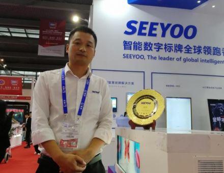 上海信頤提供智能化新零售體驗 打造多元化消費平臺