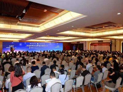 巴科光电受邀参加深圳首届品牌建设促进大会