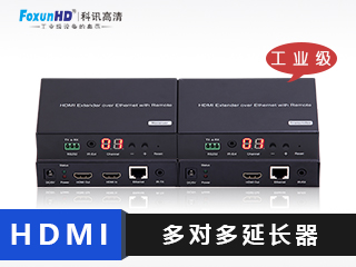 FX-MM16-科訊FoxunHD HDMI 多對多延長器