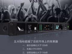 崔帕斯前级效果器 *一体式音频处理器