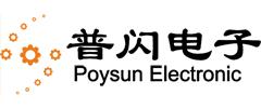 普閃Poysun