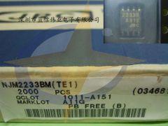 NJM2234M-TE1