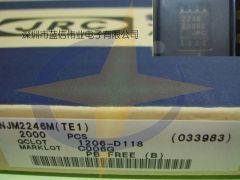 NJM2246M-TE1