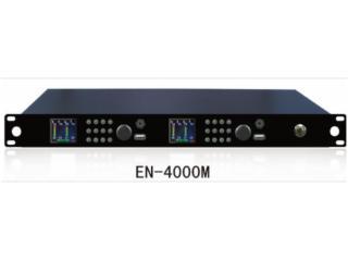 EN-4000M-2.4G同声传译系统主机