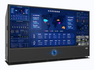 HM-260S-iDD无缝智能激光显示大屏