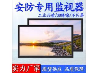 32寸液晶監視器-BC-G320X圖片