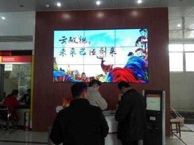 商业银行枣庄支行云敏视拼接屏安装完毕