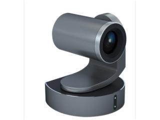 超高清4K定焦视频会议摄像机NK-UHDVC900C-NK-UHDVC900C图片