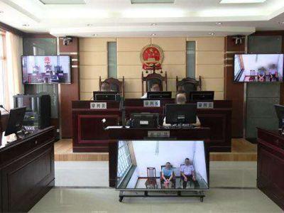 科技法庭系统建设