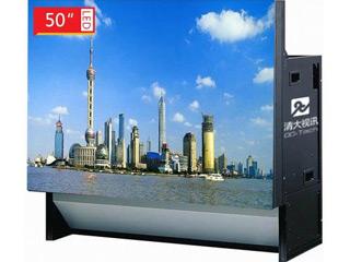 QD-LP500SXGA+-50寸LED光源DLP大屏幕