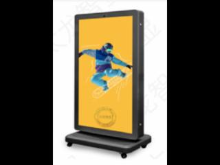 60寸-P3.84 60寸智能LED广告机-高清LED广告屏