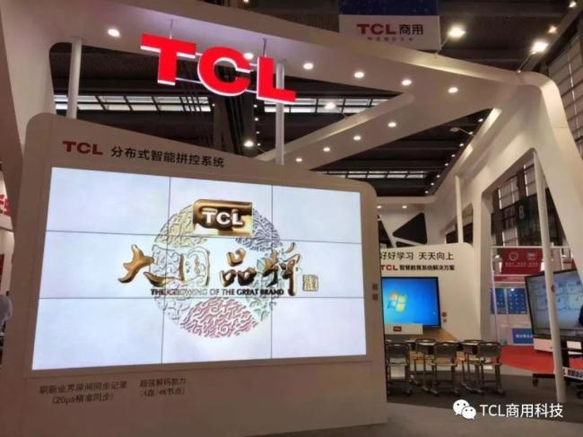 TCL携多场景应用解决方案,精彩亮相ISVE智慧商显展