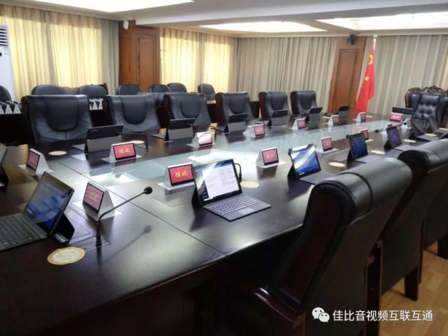 JUSBE(佳比)助力四川某人民政府,打造定制化云平台+无纸化高效协作会议