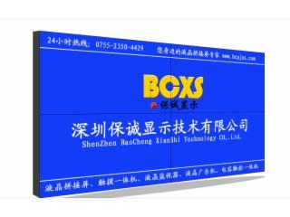 BC-GF550P-1-55寸液晶拼接屏(三星、3.5mm、500cd/m2)