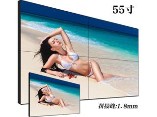 GX-5508STL-55寸1.8mm高亮液晶拼接屏