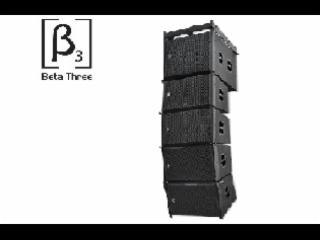 TLX214a-有源线性阵列扬声器
