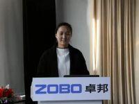 砥砺前行、共创未来|ZOBO卓邦2017年年终总结暨晚宴活动