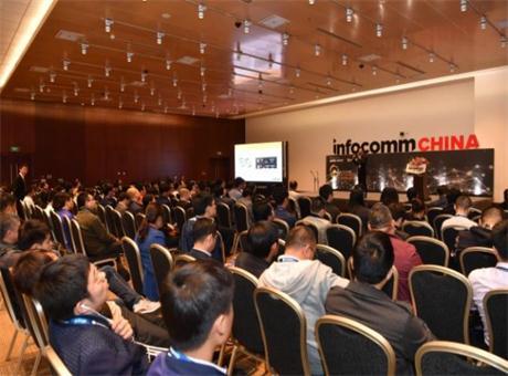 北京InfoComm China 2018 年展前特刊《讯号》已新鲜出炉!