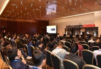 InfoComm China展前特刊《讯号》