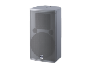 ABS-110-歐圖ALTO ABS音箱 ABS-110