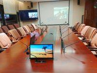 SVS嵌入式时钟会议系统为某集团公司无纸化会议室提供服务