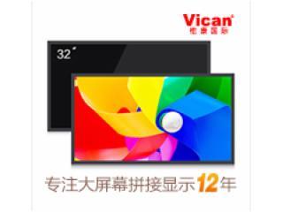 YJ2000-32-32寸液晶监视器