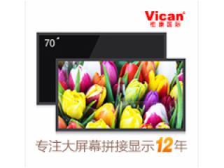 YJ2000-70-70寸液晶监视器