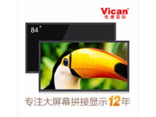 YJ2000-84-84寸液晶监视器