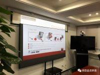 案例|CINEAPPO中影光峰总裁办公室应用案例赏析