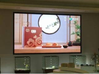 BX-P1.5-浩博百星3D显示屏入驻广东农工商职业技术学院