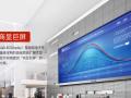 视美泰POS-3288D新品上市,树立智能POS机行业新标杆