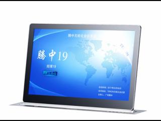 15.6-TENON 腾中 超薄高清一体机