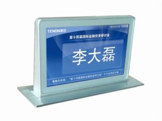 升降式電子桌牌-騰中TENON 升降式電子桌牌