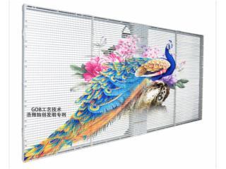 TL3-7-GOB冰屏高防護戶內外防水LED透明屏