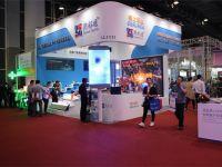 久等了, 全球首款高集成LED显示屏模组登陆广州ISLE展