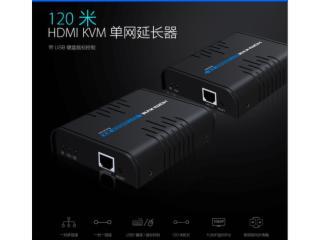 LKV373KVM-朗強HDMI KVM網線傳輸器