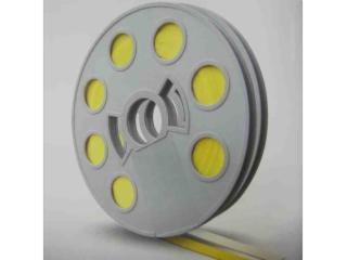 CYG-MT(HX)高阻燃热收缩标识套管-CYG-MT(HX)高阻燃热收缩标识套管