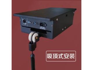 EPL-MS01-简化单路拾音话筒吊装器 吸顶式安装收音话筒升降器
