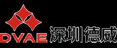 深圳德威音響有限公司