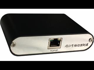 微型網絡串口可編程控制器-東來DONGLAI 微型網絡串口可編程控制器