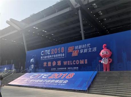 CITE2018|【1C006展位】利亚德VR等您来体验!
