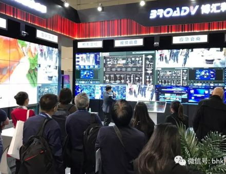 【现场播报】—博汇科技闪耀亮相2018 InfoCommChina