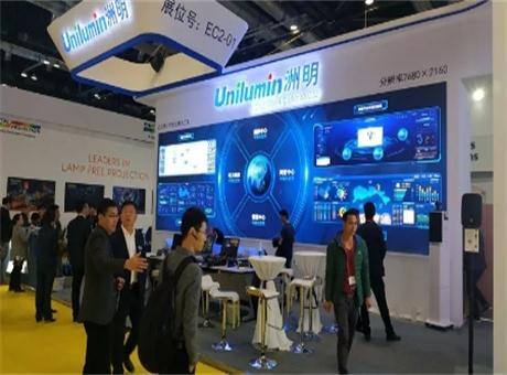 屏显世界,联动未来 | 洲明可视化解决方案亮相2018北京Infocomm展