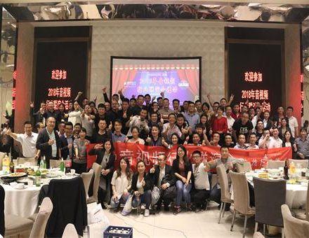 2018年音视频行业联谊会活动在京成功举办