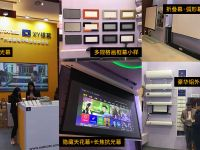 Infocomm China 2018展会回顾